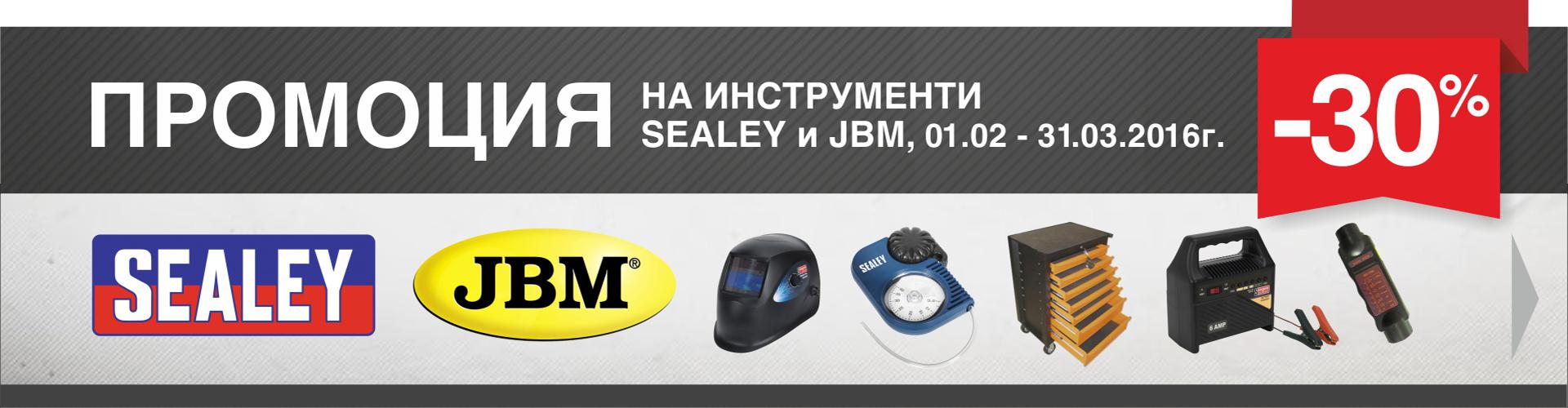 fevruari_mart_jbm_sealey_2016_banner_new.jpg
