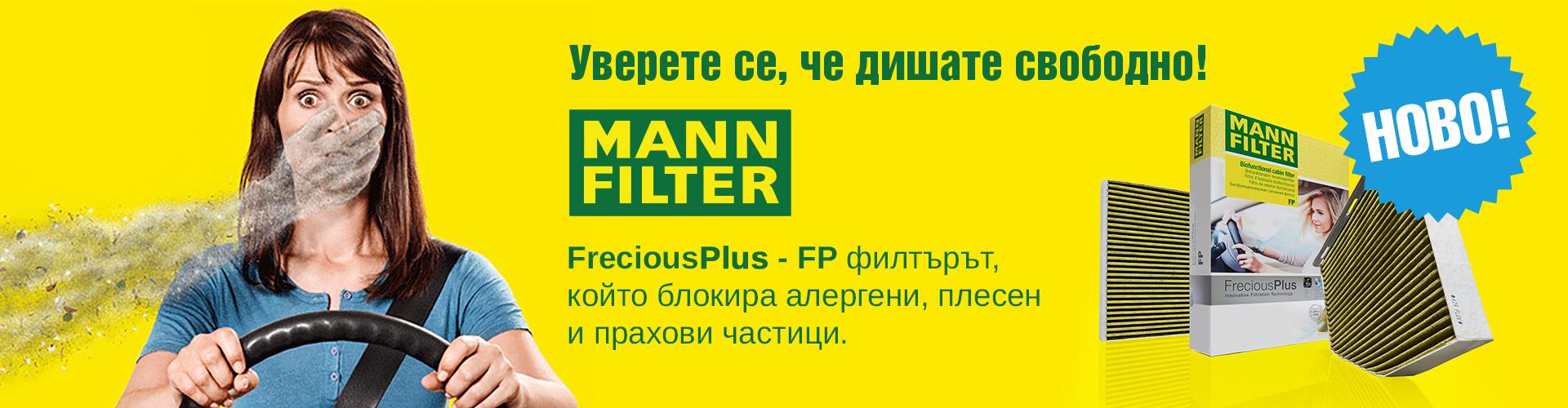 mannfilter_01.2018_banner_.jpg
