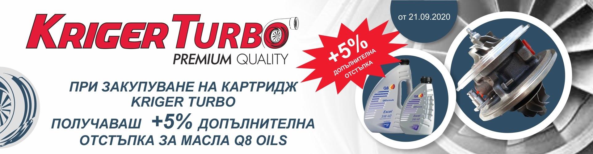 promo_kriger_turbo_2020_banner.jpg