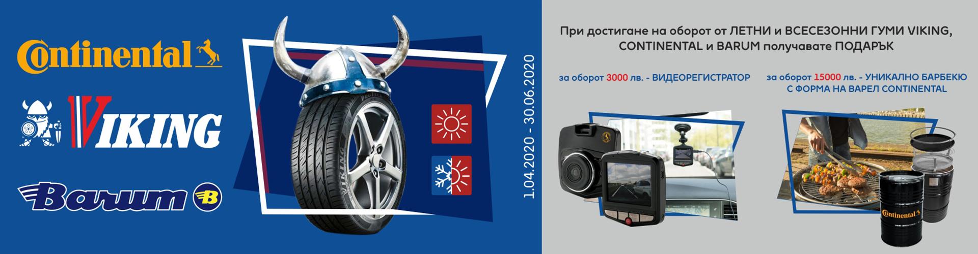 promo_viking_continental_barum_2020_1_banner.jpg