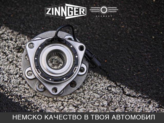 Zinnger